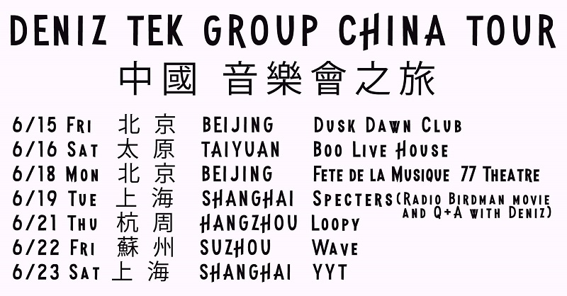 dtg china